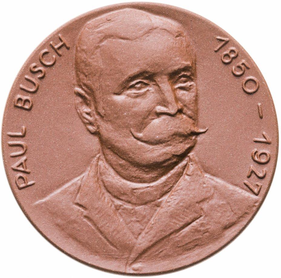 """купить Медаль из мейсенского фарфора """"Пауль Буш """", Германия (ГДР) 1983"""