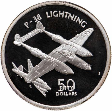 """купить Маршалловы острова 50 долларов 1991 """"Легендарные самолёты Второй мировой войны - Локхид П-38 «Лайтнинг» (U.S. P38 Lightning)"""""""