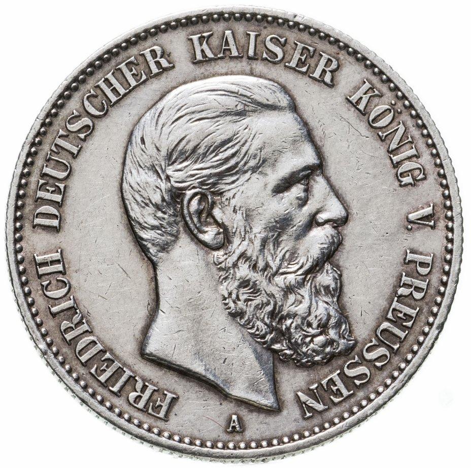 купить Германия (Империя) 2 марки (mark) 1888  Фридрих III