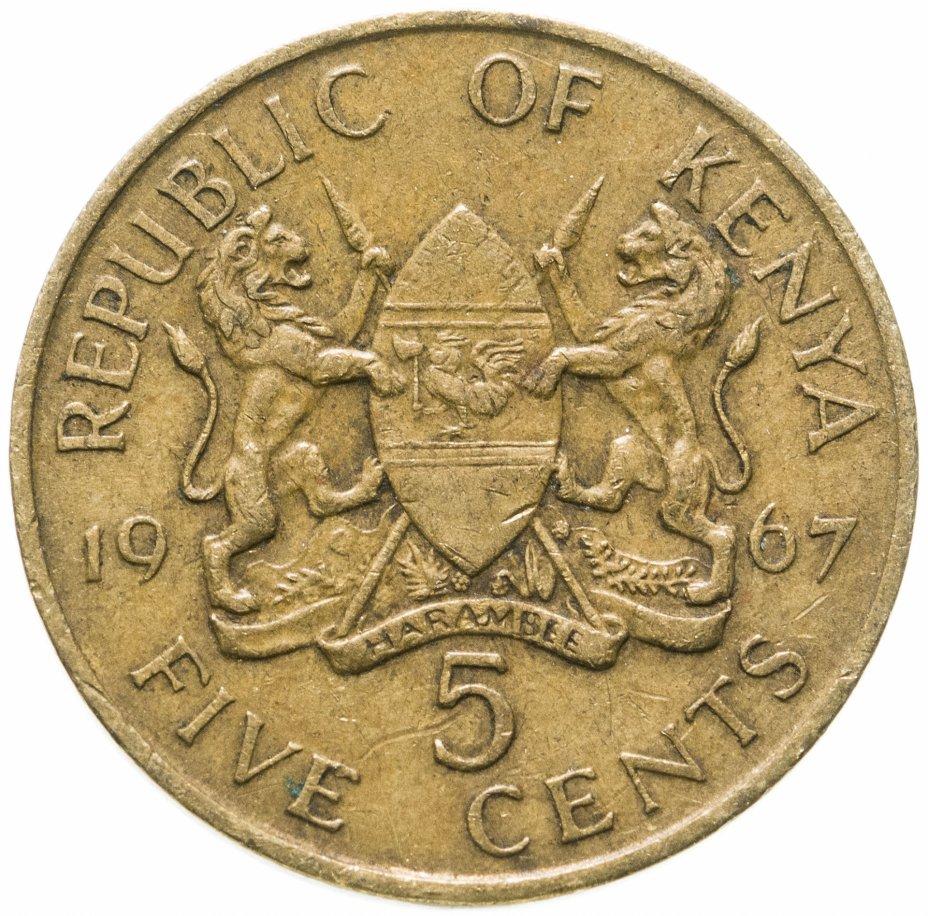 купить Кения 5 центов (cents) 1967