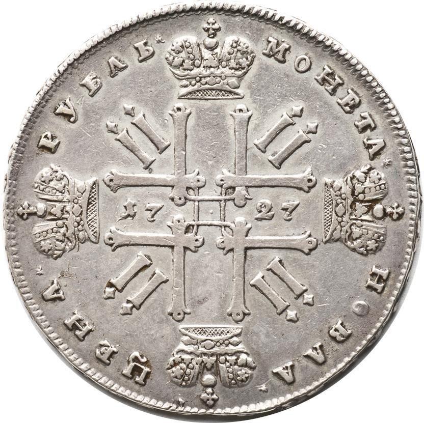купить 1 рубль 1727 года четыре наплечника