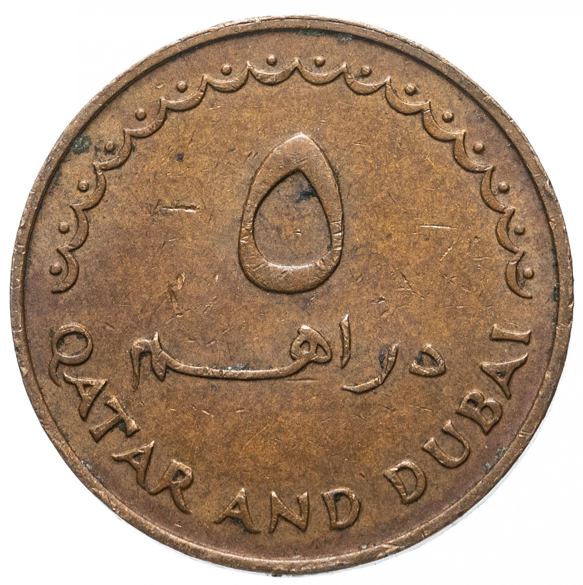 Катар и дубай монеты жилье в торонто снять