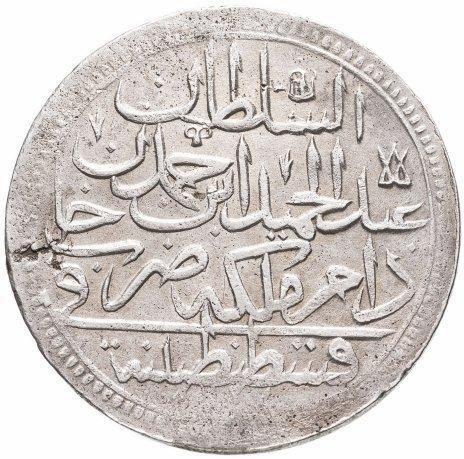 купить Османская империя, Абдуль-Хамид I, (1187-1203/1774-1789 годы), Куруш.