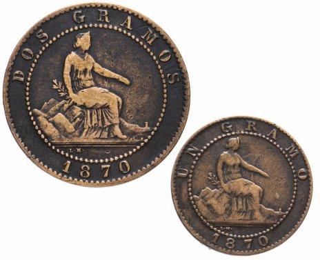 купить Испания набор из 2-х монет 1870