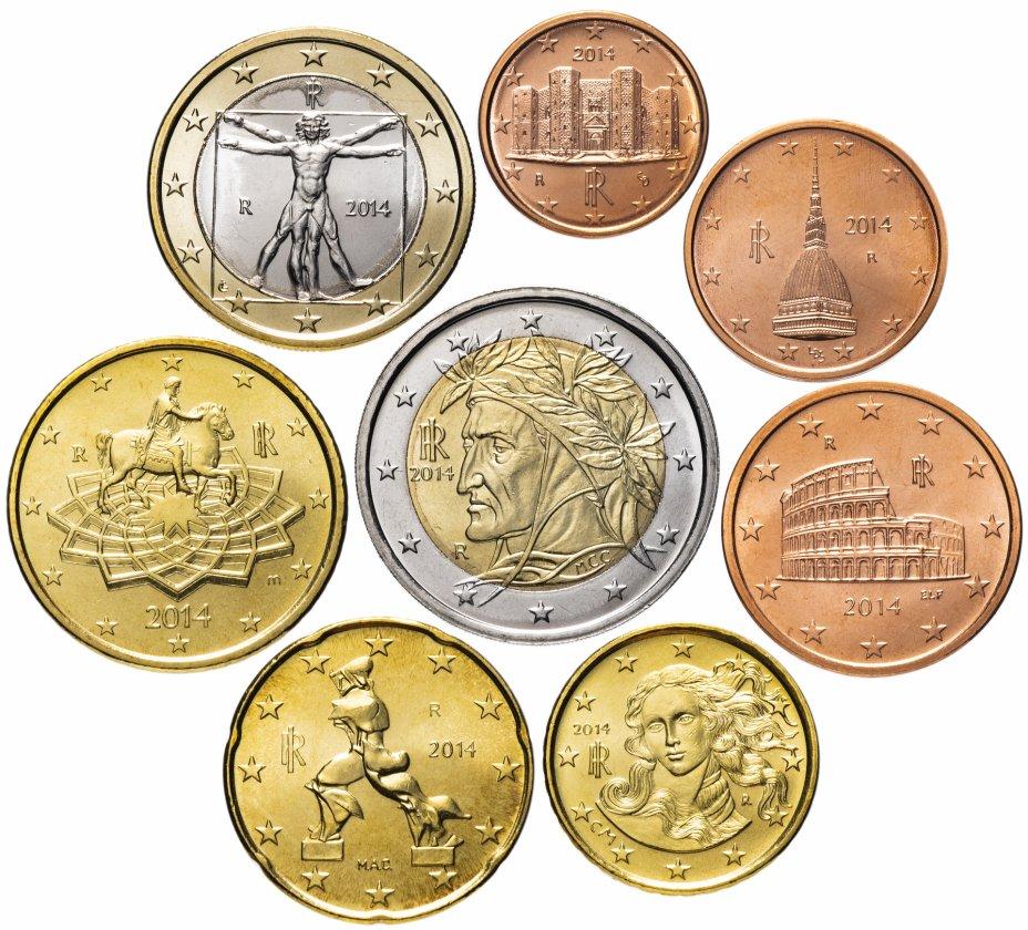 купить Италия полный годовой набор евро для обращения 2014 (8 штук, UNC)
