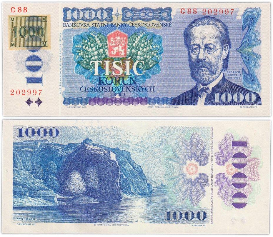 купить Чехословакия/ Чехия  1000 крон 1993 (Pick 3a) Серия C (Марка на банкноте 1985)