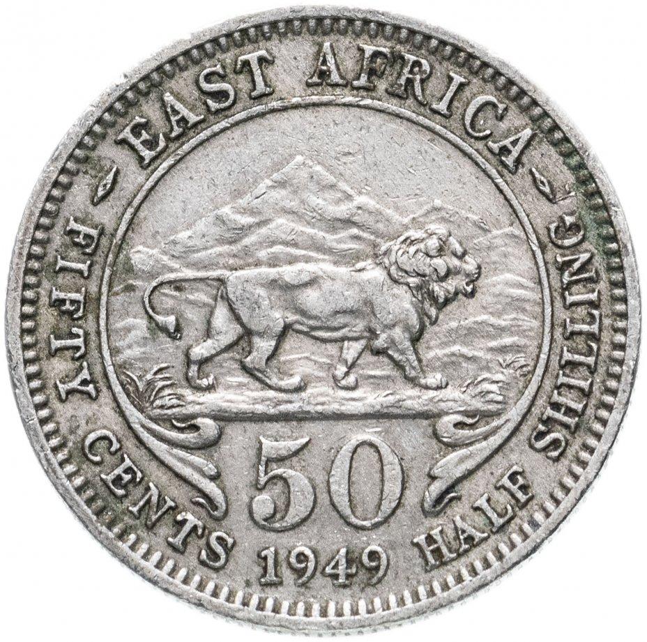 купить Британская Восточная Африка 50 центов (cents) 1949
