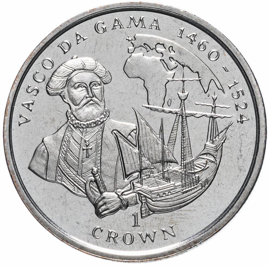 купить Остров Мэн 1 крона (crown) 1998 Васко да Гама