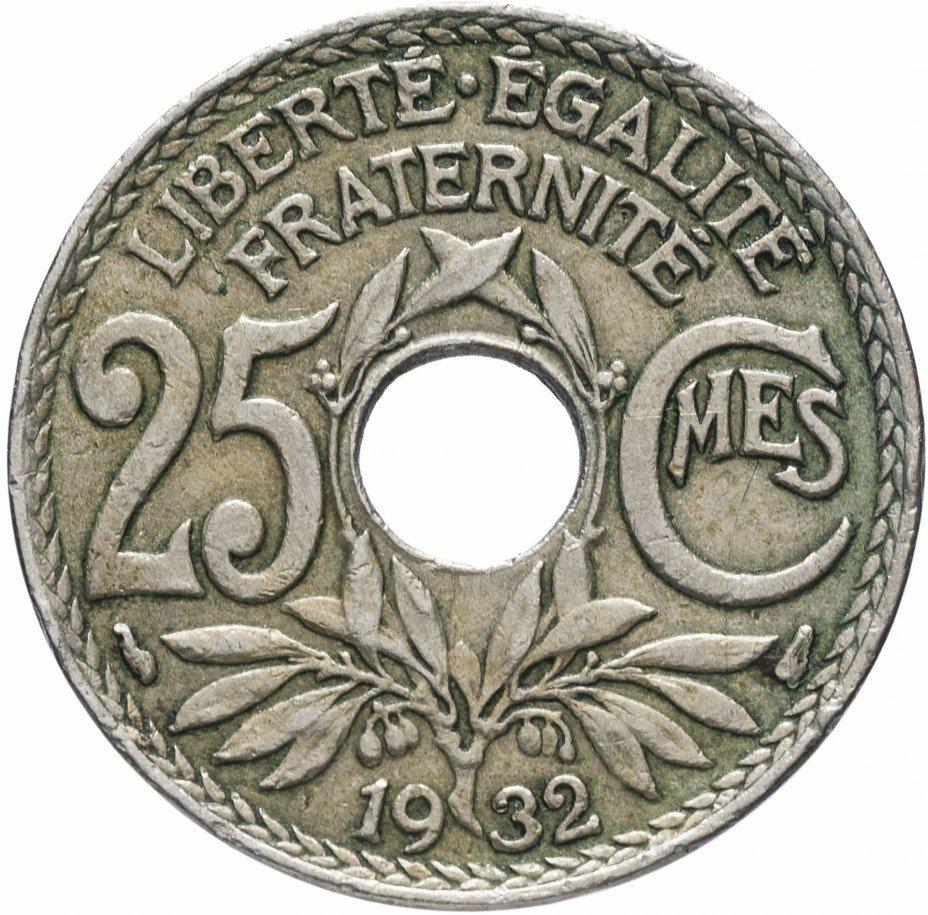 купить Франция 25 сантимов 1932