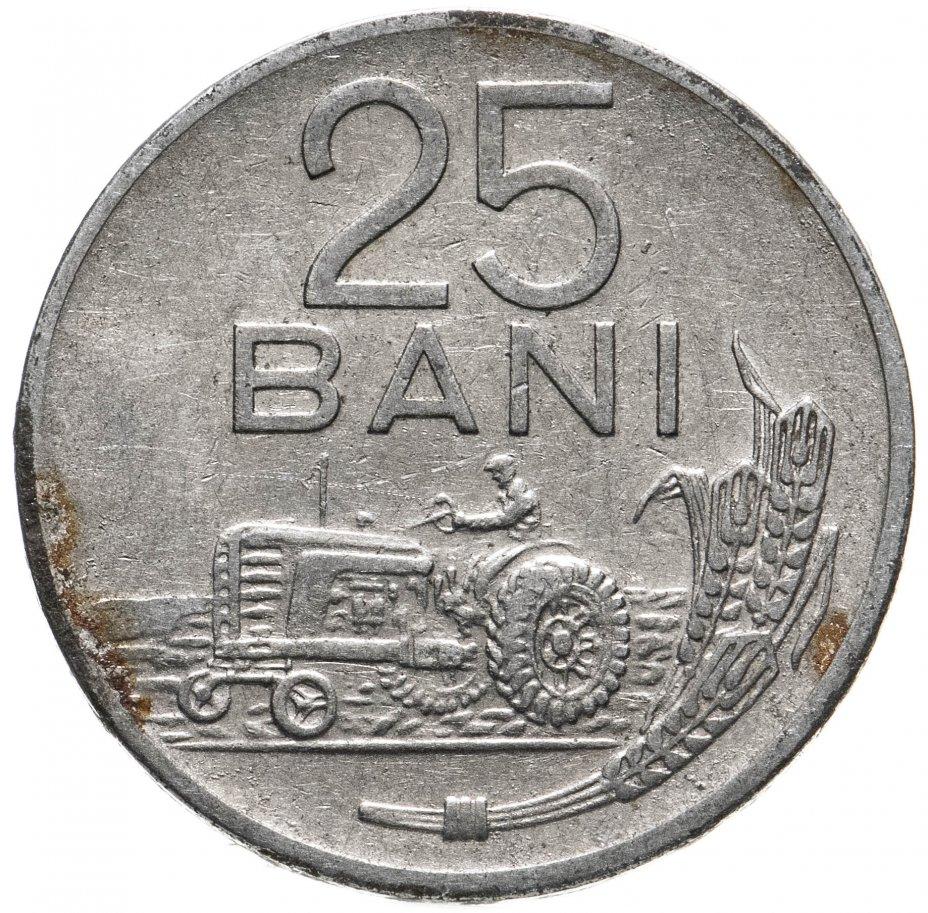 купить Румыния 25 бани (bani) 1960