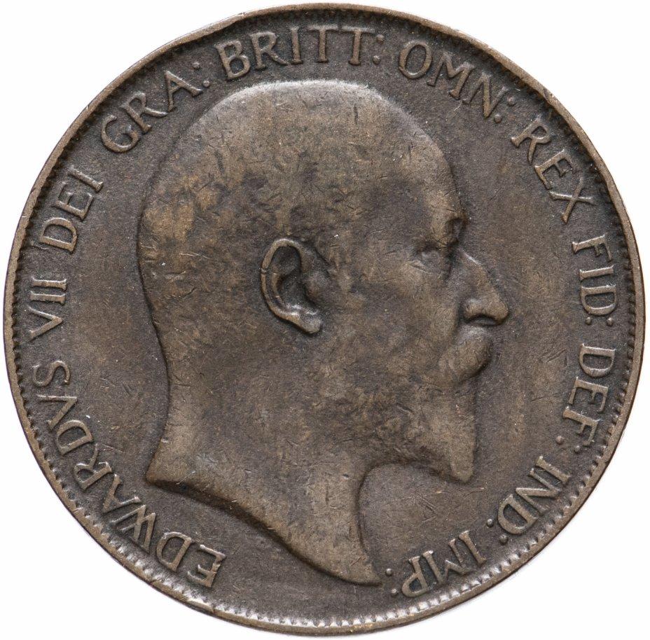 купить Великобритания 1 пенни (penny) 1907