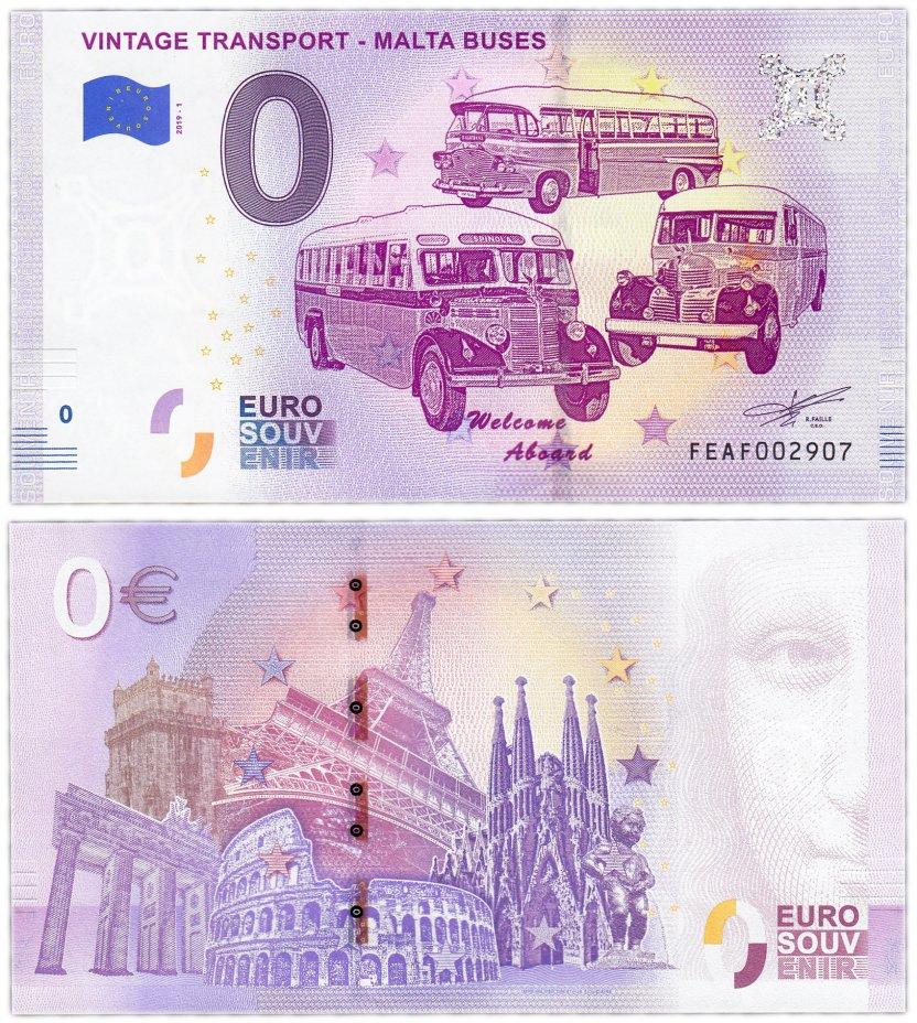 """купить 0 евро (euro) """"Винтажный транспорт - автобусы Мальты"""" 2019 1-я серия (NEW)"""