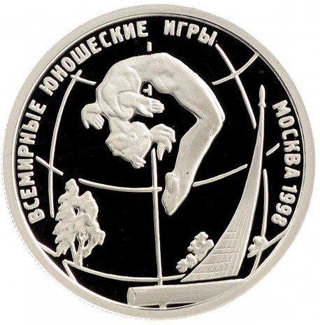купить 1 рубль 1998 ММД Proof Всемирные юношеские игры спортивная гимнастика на бревне