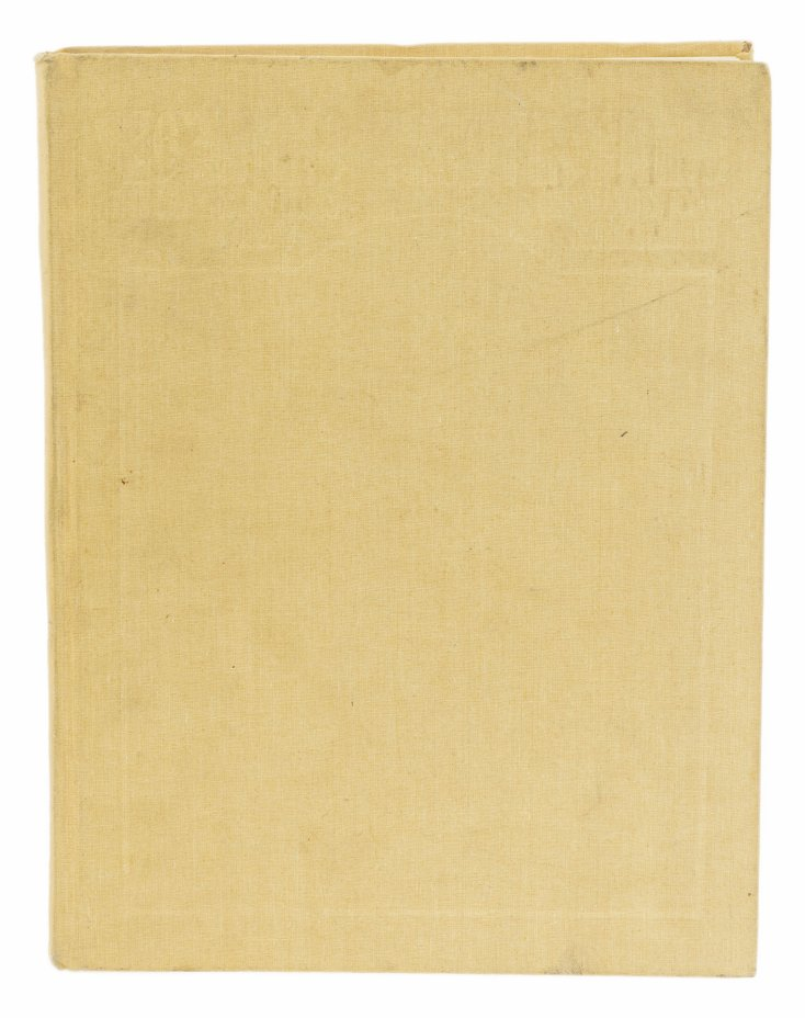 """купить Суздалев В.Е. """"Великие чудотворные иконы"""", бумага, печать, центр творческого сотрудничества, Россия, 1993 г."""