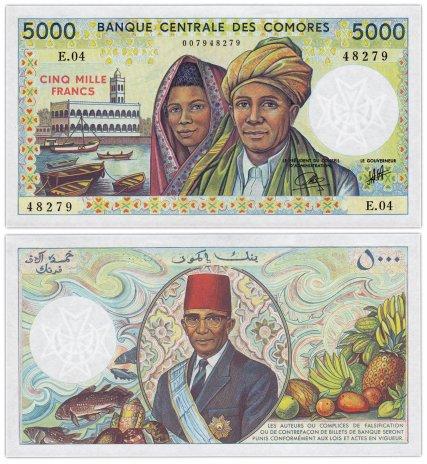 купить Коморские острова 5000 франков 1984-2005 год Pick 12b