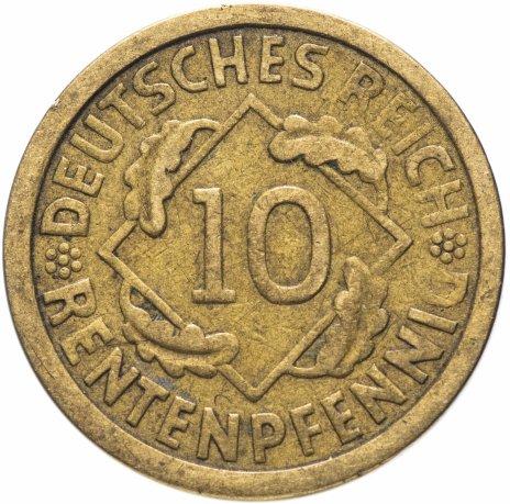 купить Германия, Веймарская республика  10 пфеннигов 1923-1936, случайная дата