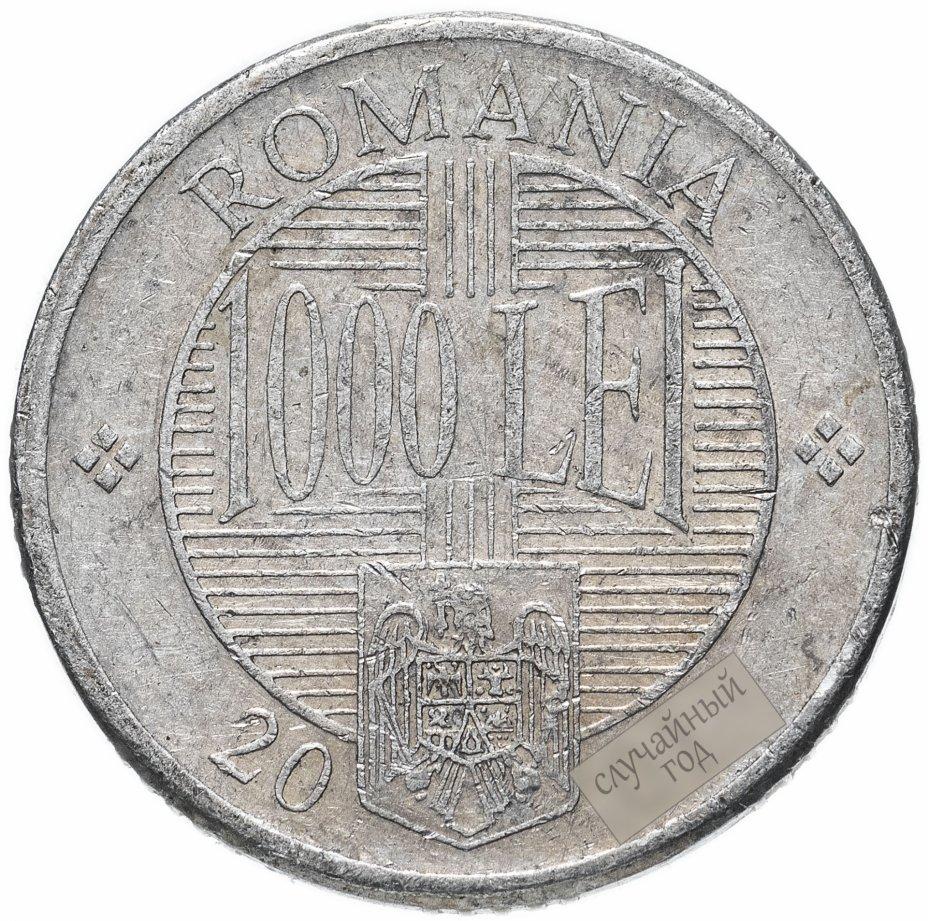купить Румыния 1000 леев (lei) 2000-2006, случайная дата