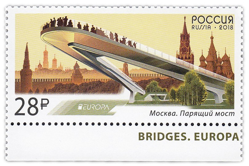 Отправить открытку по россии цена марки 2019, про