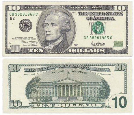 купить США 10 долларов 2001 (Pick 511)