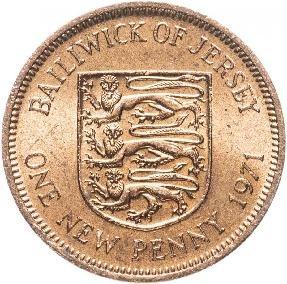 купить Джерси 1 новый пенни (new penny) 1971