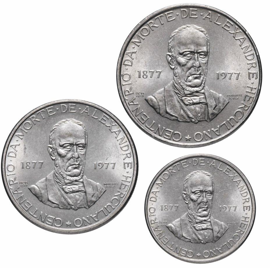 купить Португалия набор из 3-х монет (2,5 , 5 и 25 эскудо) 1977 - 100 лет со дня смерти Алешандре Эркулано