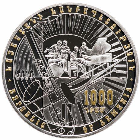 """купить Армения 1000 драм 2010 """"Джаз"""""""
