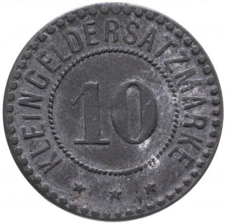 купить Германия, Фульда 10 пфеннигов 1917