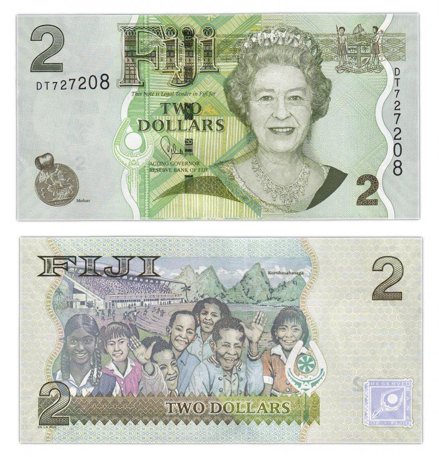 купить Фиджи 2 доллара 2007 (Pick 109)
