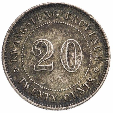 купить Китай (Республика) 20 центов 1921 Провинция Кванг-Тунг