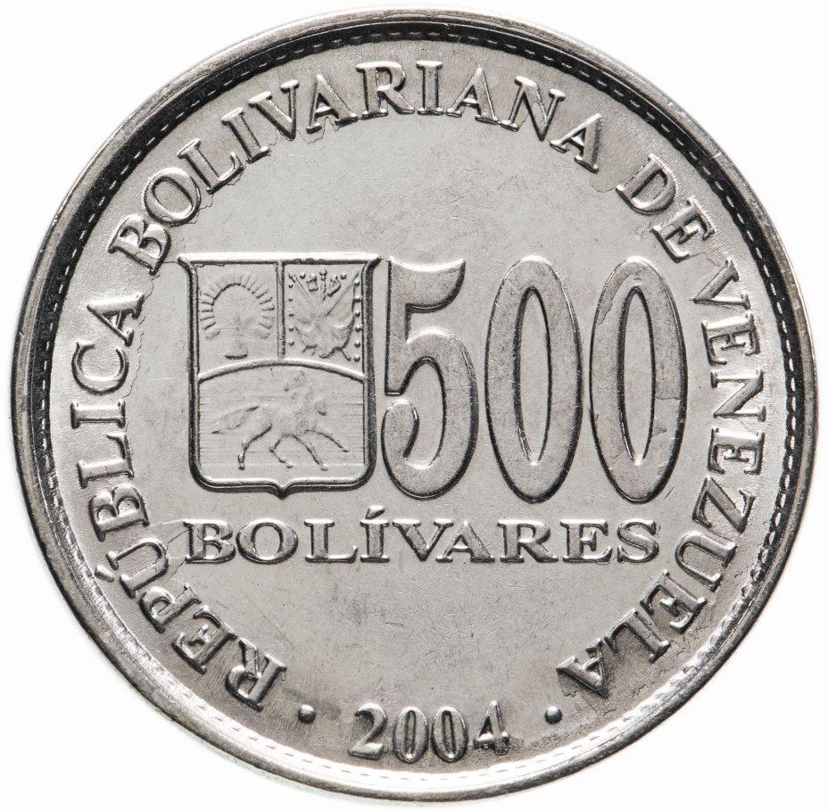 купить Венесуэла 500 боливаров (bolivares) 2004
