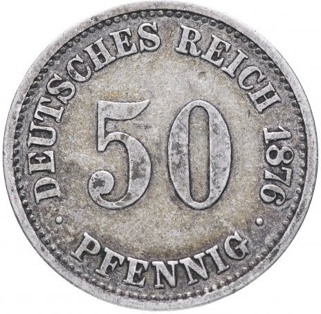 купить Германия (Германская империя) 50 пфеннигов 1876 A