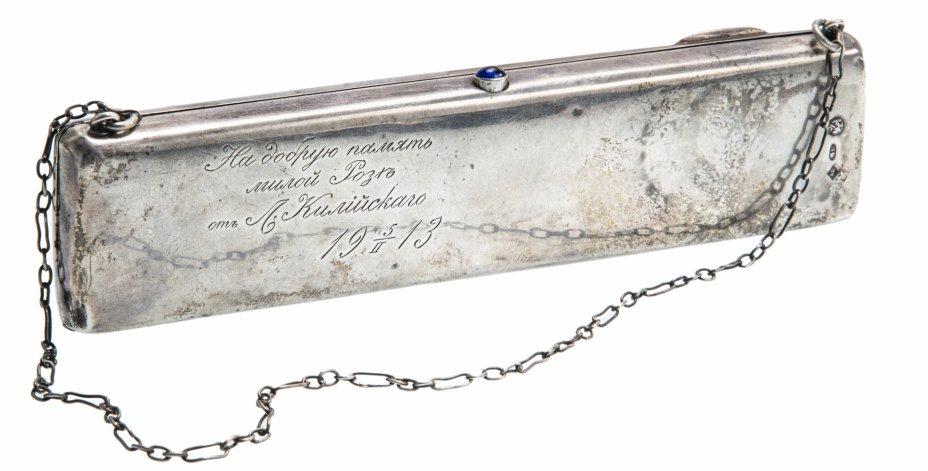 купить Театральный старинный серебряный кошелек с гравировкой