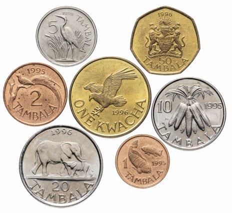 купить Малави набор из 7 монет 1995-1996