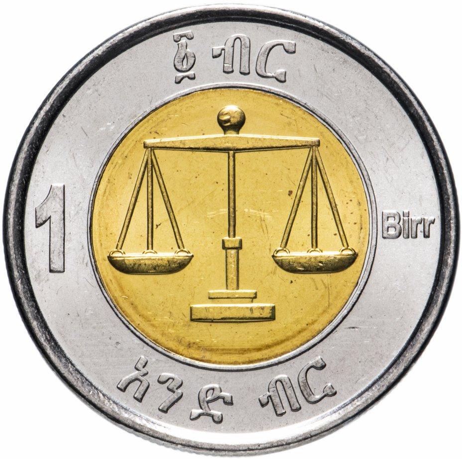 купить Эфиопия 1 быр 2010 Лев