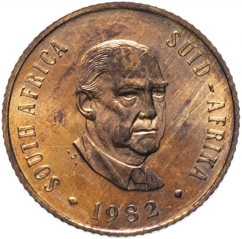 """купить ЮАР 2 цента (cents) 1982 """"Окончание президентства Бальтазара Йоханнеса Форстера"""""""
