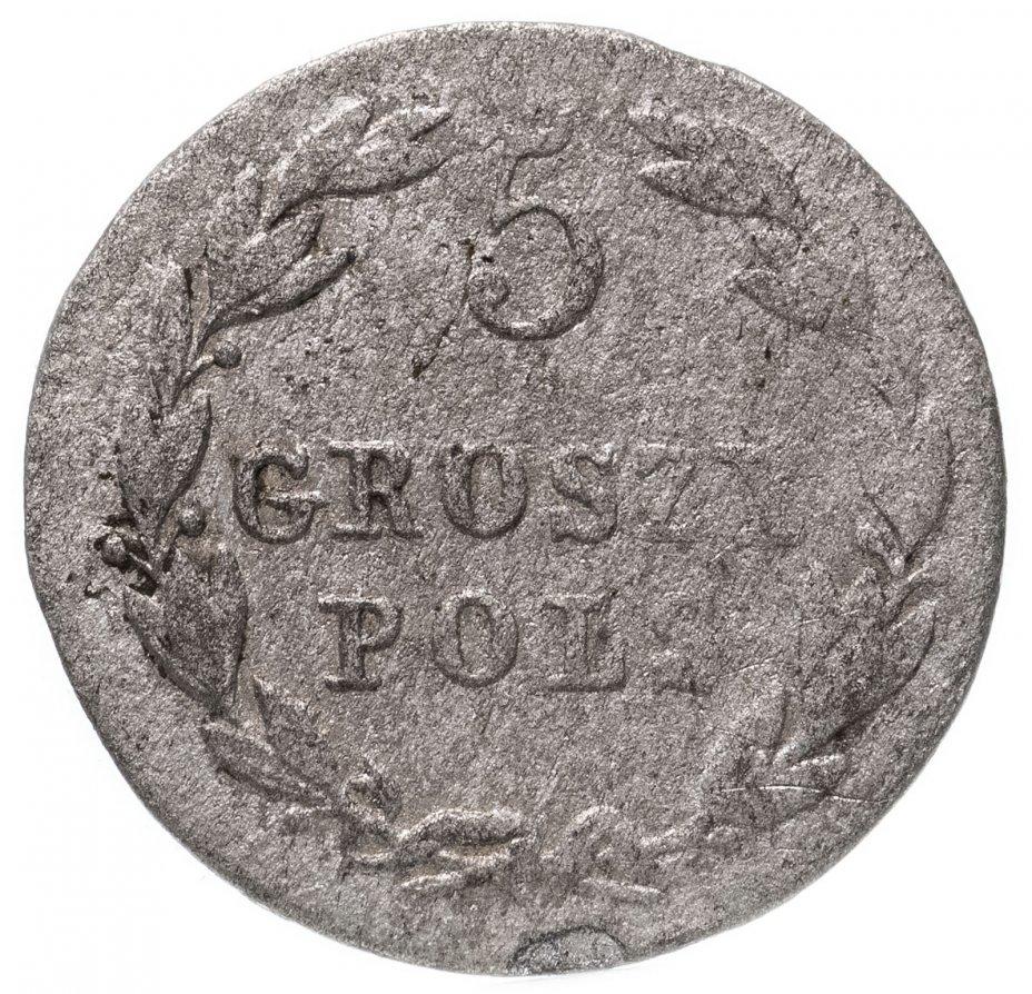 купить 5 грошей (groszy) 1819 IB, монета для Польши