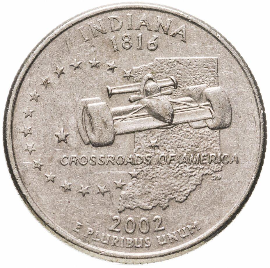 """купить США 1/4 доллара (квотер, 25 центов) 2002 """"Штат Индиана"""""""