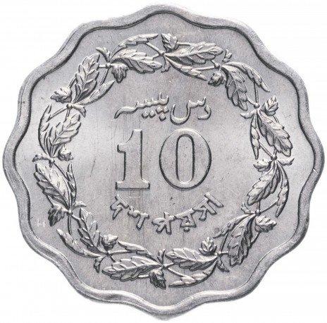 купить Пакистан 10 пайса 1969