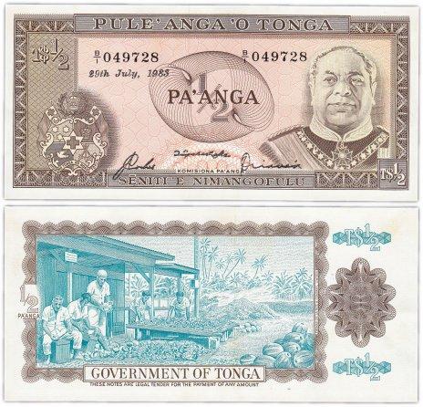 купить Тонга 1/2 паанга 1983 (Pick 18c)