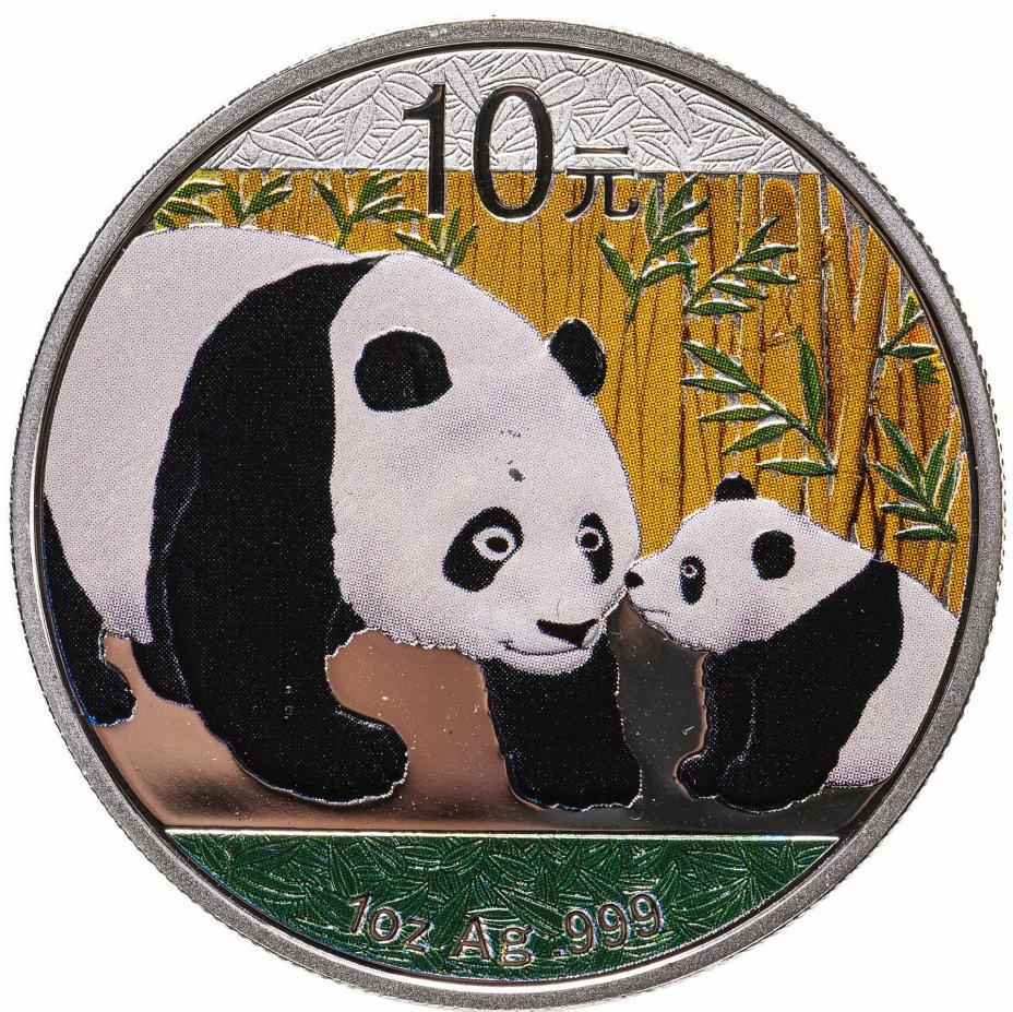 """купить Китай 10 юань 2011 """"Панда цветная"""""""