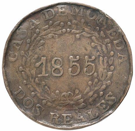 купить Аргентина (Провинция Буэнес-Айрес) 2 реала 1855