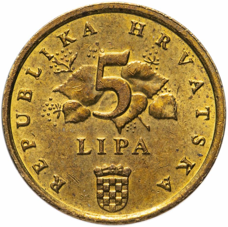 купить Хорватия 5 лип (lipa) 1994-2018 надпись на латинском, случайная дата
