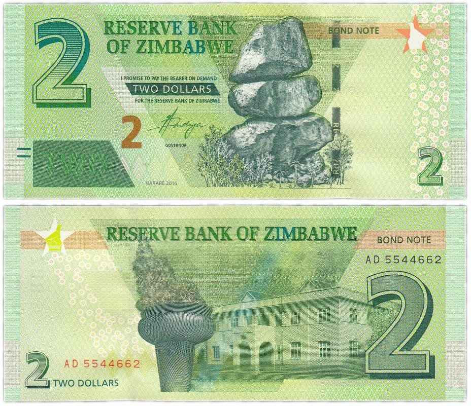 купить Зимбабве 2 доллара 2016 (Pick 99a)