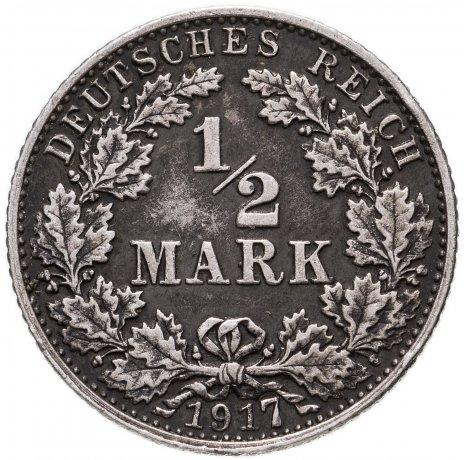 """купить Германия 1/2марки (mark) 1917 D   знак монетного двора: """"G"""""""