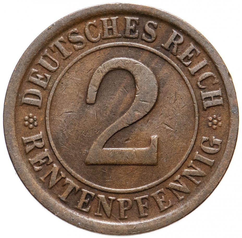 купить Германия 2 рентенпфеннига 1923-1924 A