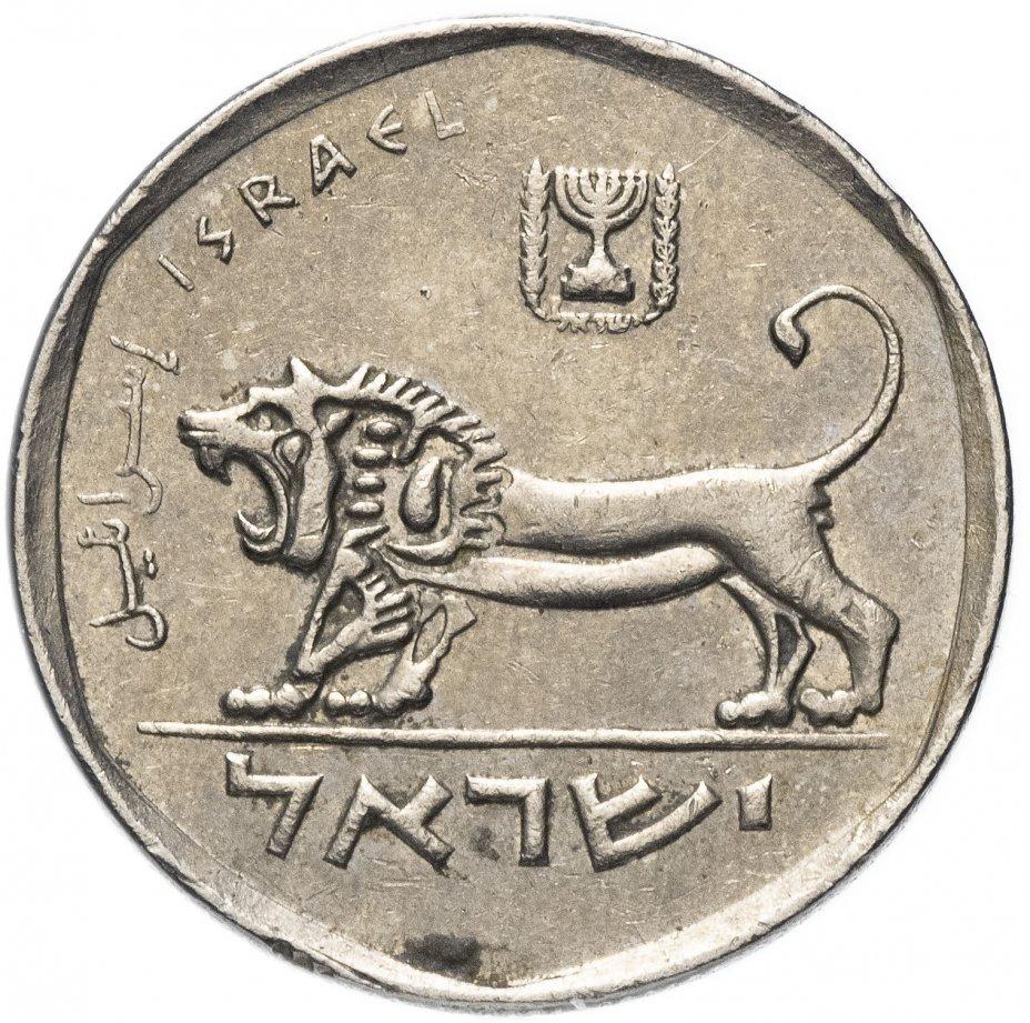 купить Израиль 1/2 шекеля 1980-1984, случайная дата