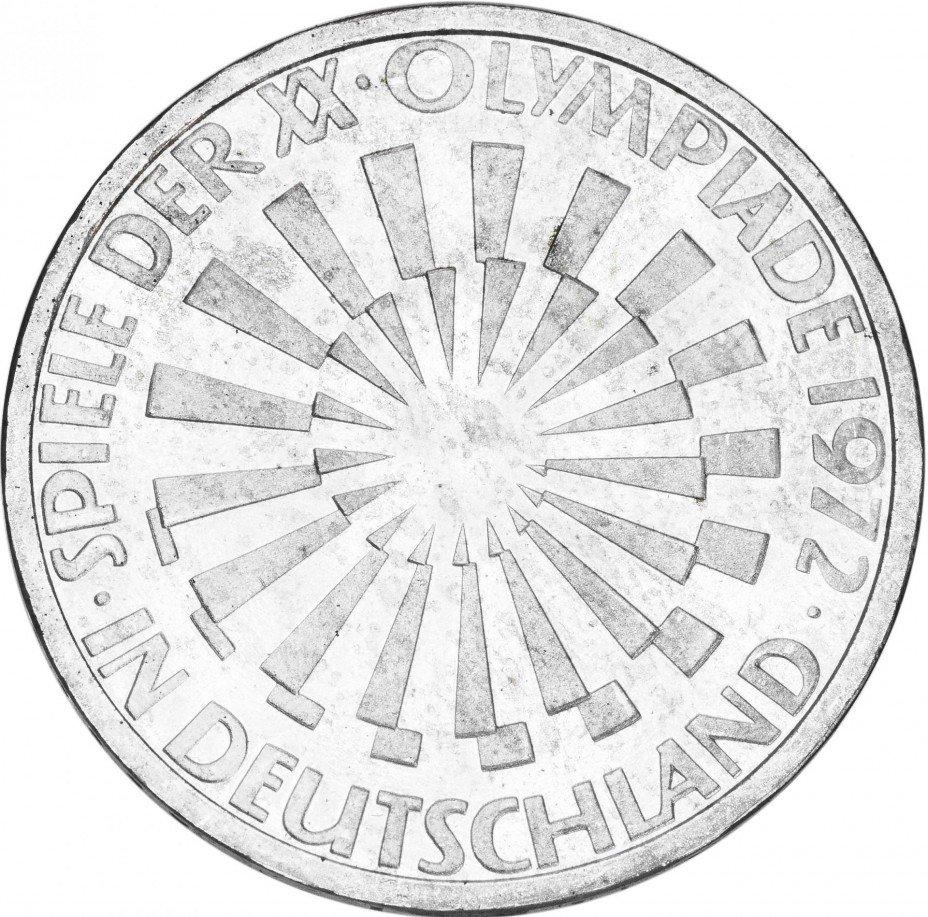 "купить ФРГ 10 марок 1972 J ""Олимпиада в Мюнхене -Эмблема In Deutschland"""