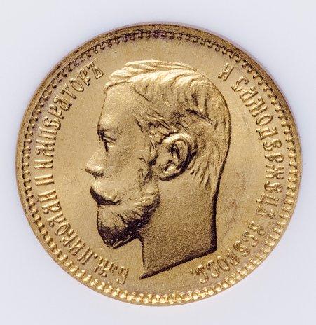 купить 5 рублей 1902 АР в слабе NGC MS66