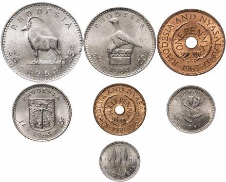 купить Родезия набор монет (7 монет)