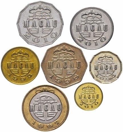 купить Макао набор монет 1993-2010 (7 штук, XF-UNC) Здания